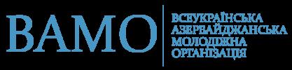 ВАМО Logo